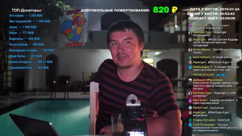 Константин Кадавр История 30 летнего девственника