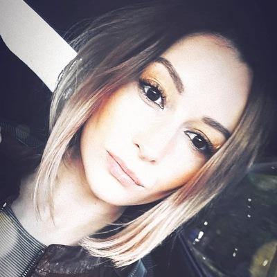 Карина Турцева