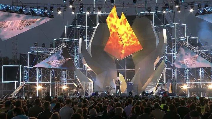 Рок-фестиваль Лестница в небо (2015) - Концертное видео