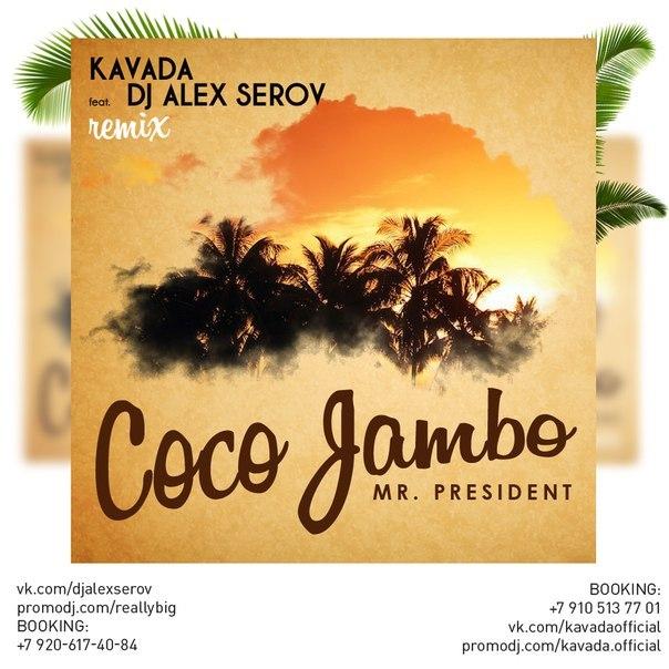 Mr. President - Coco Jambo (Kavada & Alex Serov Remix) [2014]