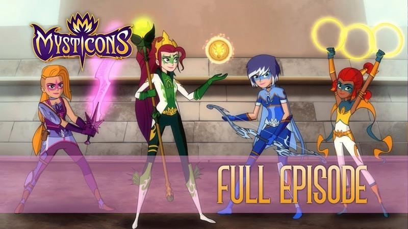 MYSTICONS | FULL EPISODE! | Saturdays @ 800AM on Nicktoons!