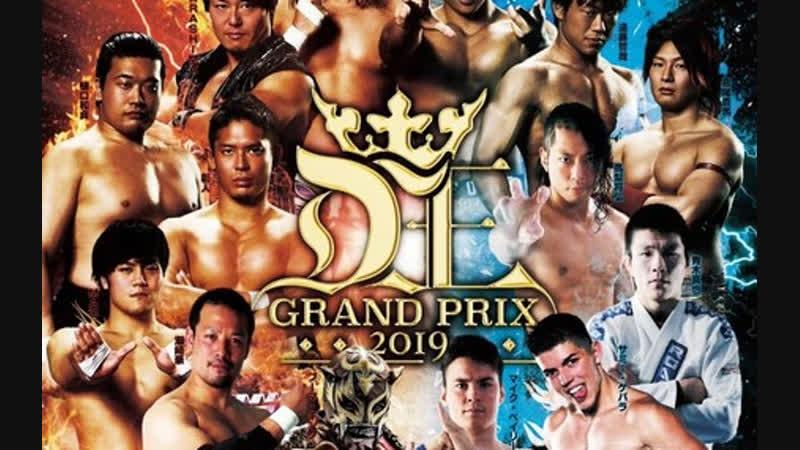 DDT D-Ou Grand Prix 2019 In Shinjuku (2018.11.30)