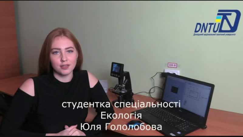 Донбас-Україна_окт_18
