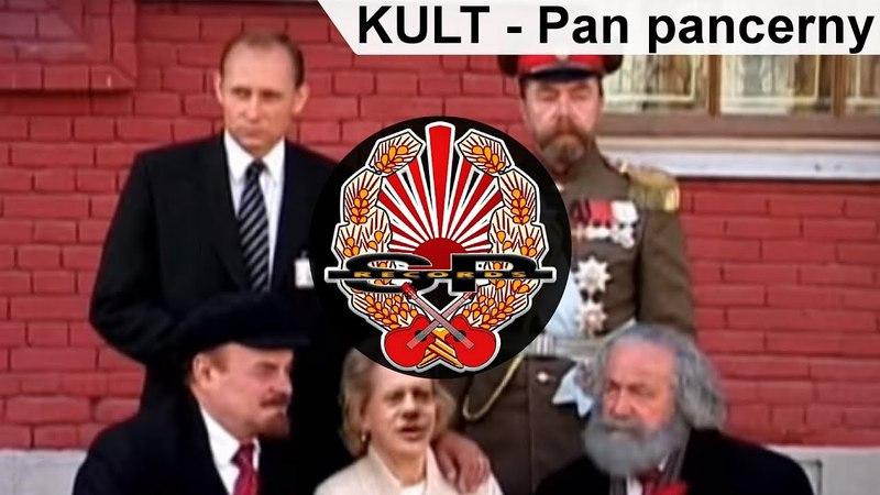 KULT - Pan pancerny [OFFICIAL VIDEO]
