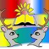 Детская библиотека Филиал №2 МБУ ЛМБ