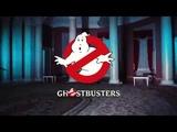 GHOSTBUSTERS - Dance studio