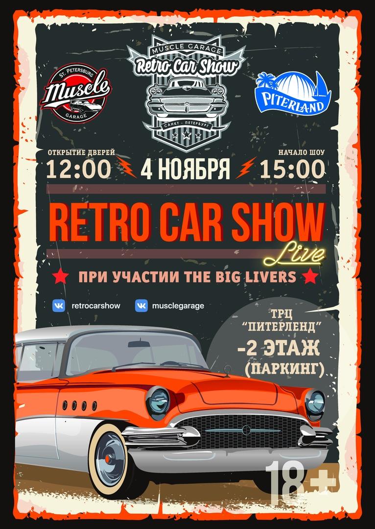 04.11 Retro Car Show в Питерленде!