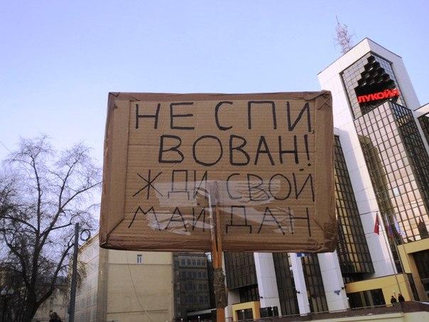 """Российские военные начали захватывать объекты на материковой части Украины: """"Это абсолютно четкая интервенция"""" - Цензор.НЕТ 923"""