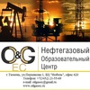 """ЧОУ ДПО """"Нефтегазовый Образовательный Центр"""""""