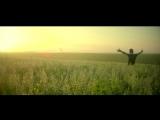 Chris Yank Рем Дигга - Дорога домой