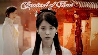 Клип по дораме: Moon Lovers: Scarlet Heart Ryeo -- Carnival of Rust.