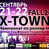 X-TOWN Fall 2013