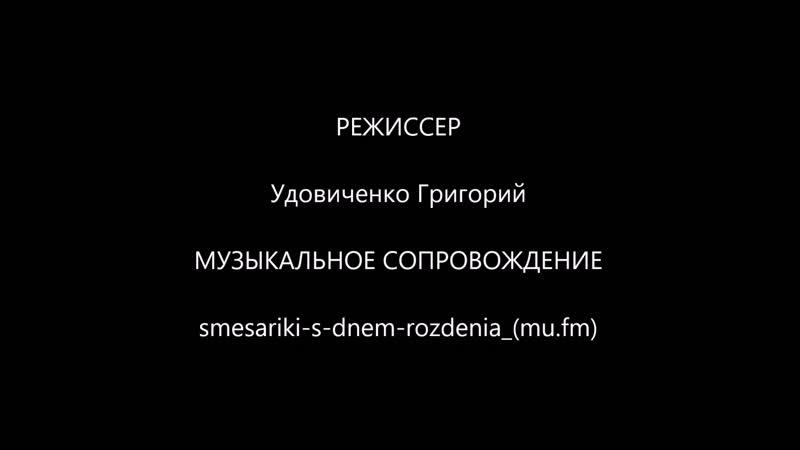 Удовиченко Г_Лицей 2А