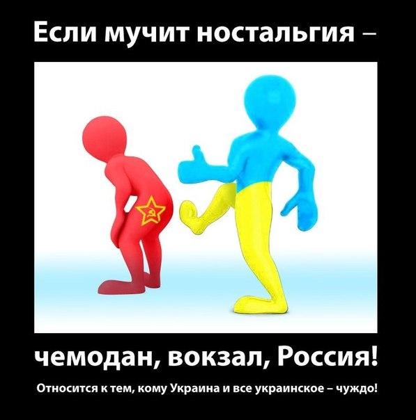 """Пограничники отрицают запрет на въезд мужчинам из России: """"Усилен контроль второй линии"""" - Цензор.НЕТ 5512"""