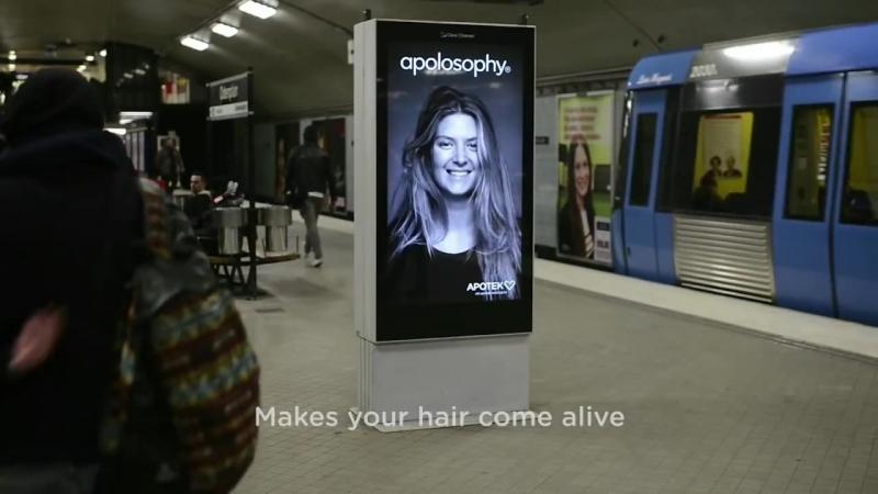 Искусство современной рекламы: