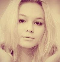 Ольга Прокопенко, 4 августа , Львов, id211344100