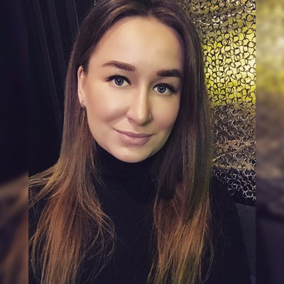 Анна Старыгина