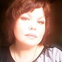 Алина Белоусова