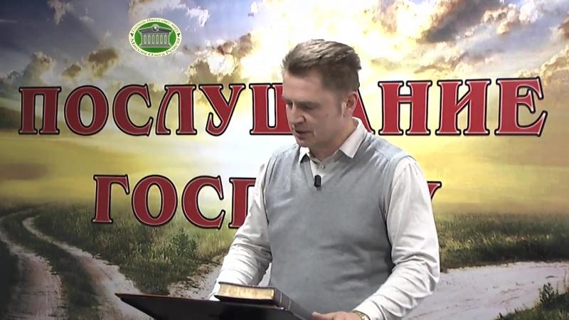 Олег Ремез Послушание Господу 15 встреча