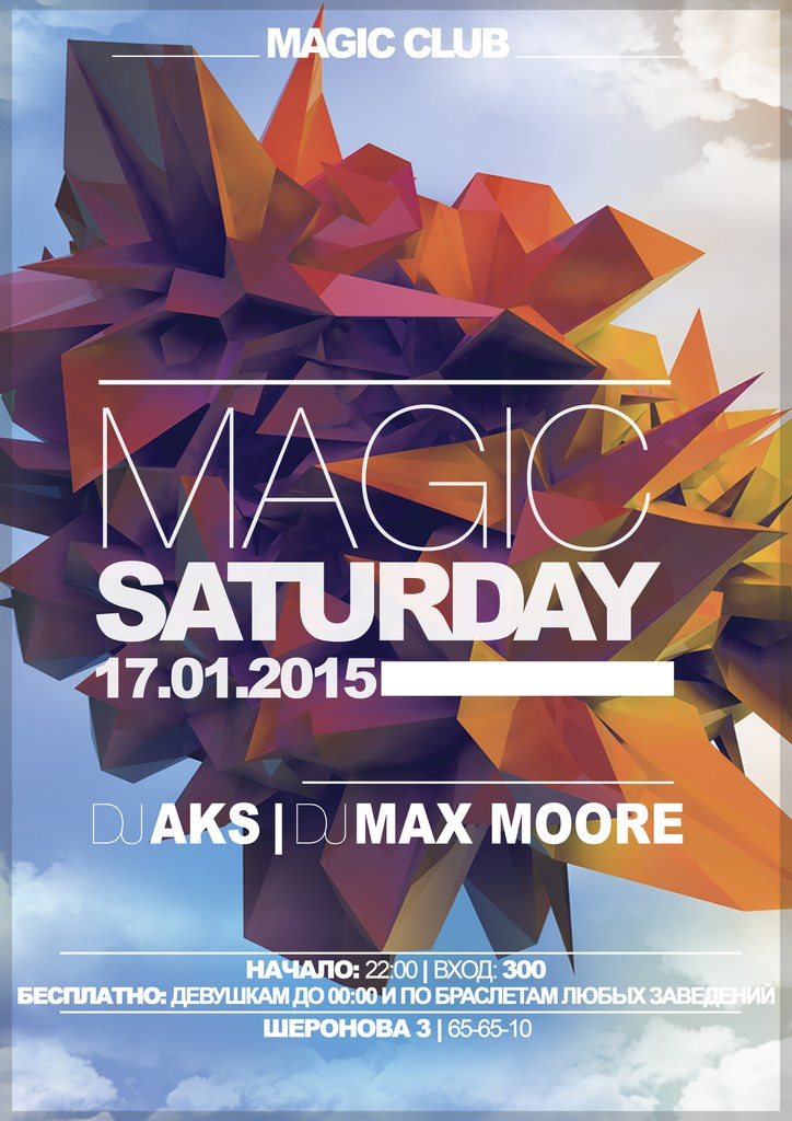 Афиша Хабаровск 17/01 - MAGIC SATURDAY @ MAGIC CLUB