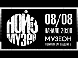 Видео-приглашение на концерт