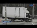 Вести Москва Серьезное ДТП на Киевском шоссе столкнулись два грузовика
