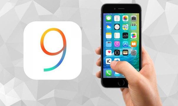 Факт дня. У iOS 9 ушло два дня на то, чтобы опередить по распространению Android 5.0 Lollipop, выпущенную год назад