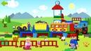 ⭐Лего Дупло Lego duplo⭐ Паровозик⭐ Поезд ⭐ Развивающий мультик для детей ⭐