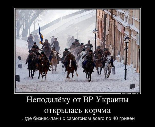 белая гвардия черный барон. «
