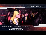 Live version of last minutes Na`Vi vs OG - Game 2 @ DreamLeague S5
