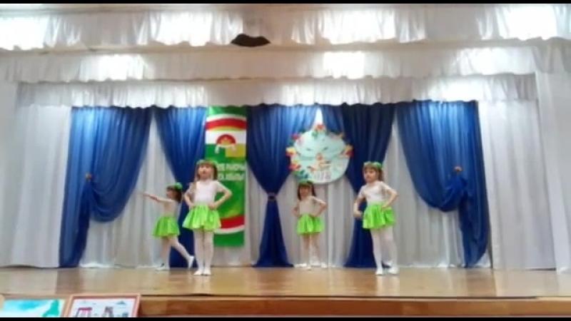 Танец - Мы маленькие звезды! Диляра Нуретдинова, Рузиля Маллямова, Адиля и Алина Манеевы