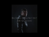 Big Shaq - Mans Not Hot (Metal Cover)