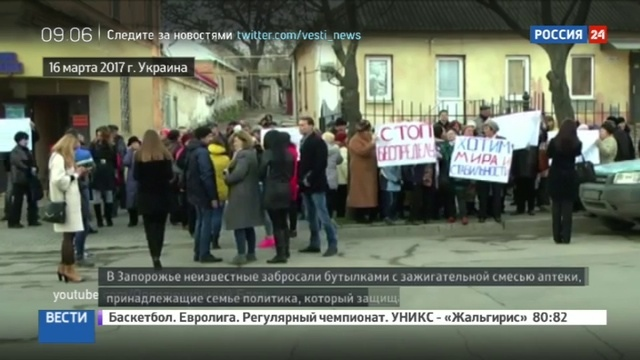 Новости на Россия 24 • На Украине радикалы начали громить не только банки, но и аптеки