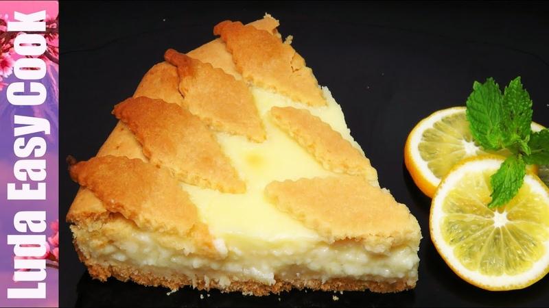 Вкуснотища к чаю! Пирог с лимонным заварным кремом быстрая выпечка к чаю простая выпечка в духовке