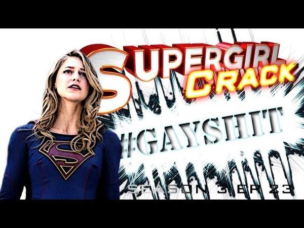 SUPERGIRL CRACK 3X23 GayShit