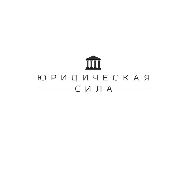 Сила ваш консультант updated the community photo