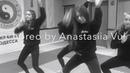 Miyagi Эндшпиль - I GOT LOVE dance