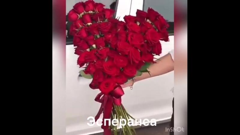 Эсперанса-сердце из роз