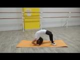 Элемент акробатики 🤸