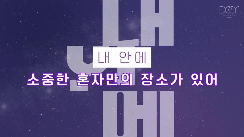 [Lyric Video] 오마이걸OHMYGIRL-비밀정원 Secret Garden 가사 Lyric video