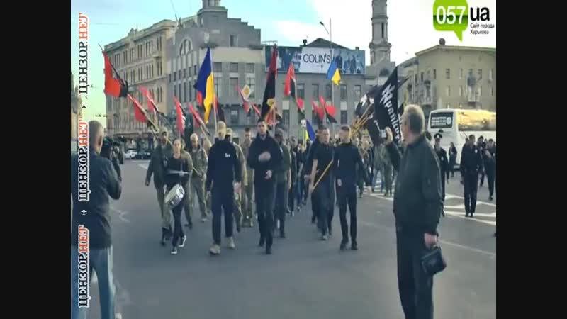 Марш Доблести в честь защитников Украины прошел в Харькове.
