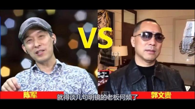 曹长青:为什么我不参与郭文贵、陈军等人的电视直播辩论 - YouTube