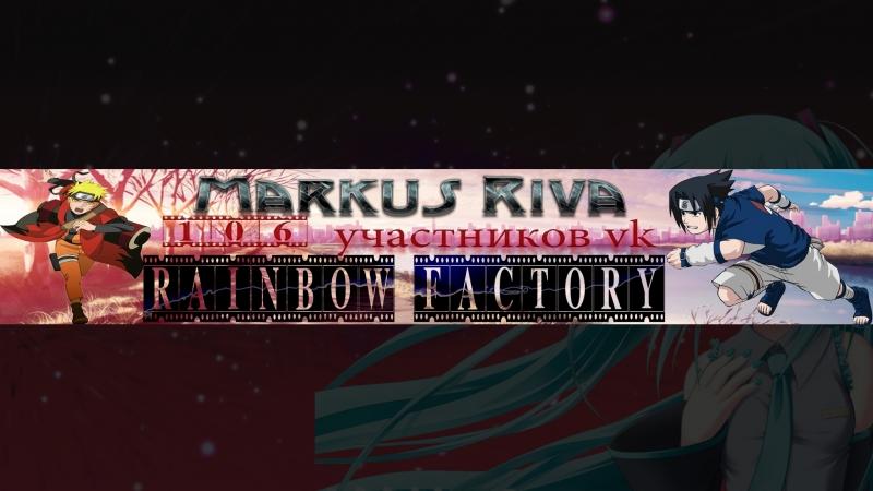 SFM Rainbow Factory RUS эта клип сделан из 106 участников др
