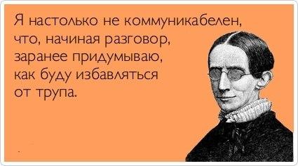 http://cs313920.vk.me/v313920778/1919/B0ndo1GGfbI.jpg