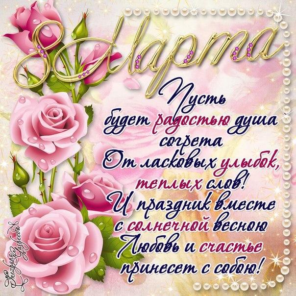 Фото №456269401 со страницы Ларисы Штанько
