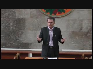 Олег Ремез 01 Закон сеяния и жатвы урок 01 Знание законов