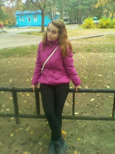 Кристина Котова, 1 сентября 1989, Светлогорск, id204994886