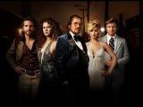 Афера по-американски 2013 Авантюрная комедия США бюджет $40 000 000 - Дублированный Трейлер