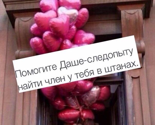 Поздравление на День святого Валентина для бывшего