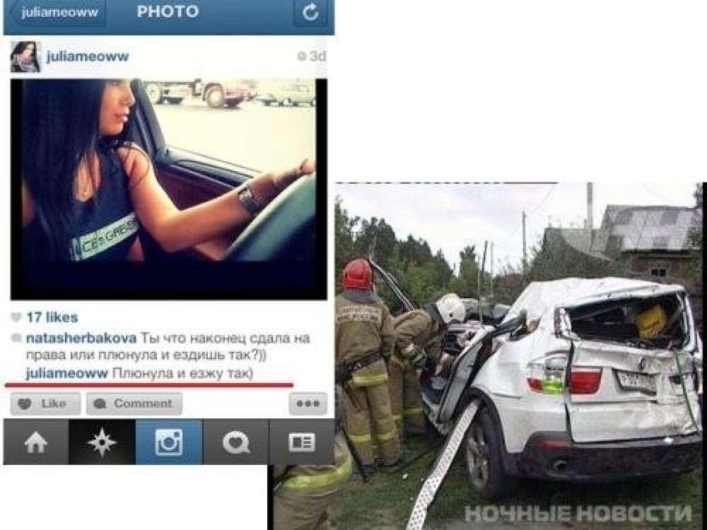 19-летняя девушка ТП водитель не справилась с управлением своего